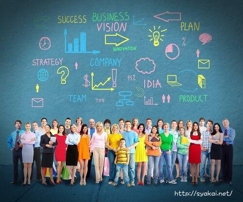 インターネット・ITを活用した通信教育