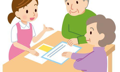 ケアマネから社会福祉士になるには?ケアマネージャーとソーシャルワーカーの違いとは?