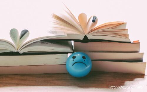 たくさん教科書を読むのが大変で涙。