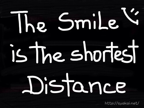 the smile is the shortest distance