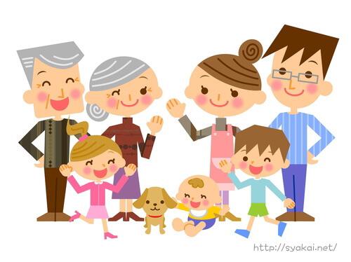福島県にある社会福祉士養成施設・専門学校