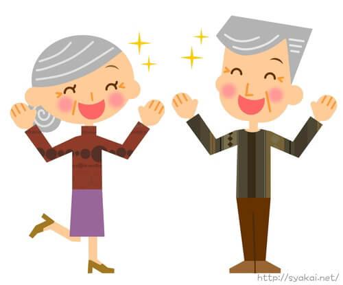 おじいちゃん・おばあちゃんを笑顔にする仕事