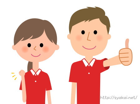 岩手県にある社会福祉士養成施設・専門学校