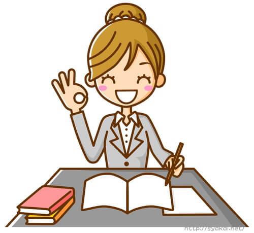 国家試験の勉強をする社会人女性