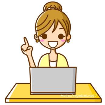 パソコンで社会福祉士の情報収集する社会人
