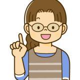 東京福祉大学(通信)の体験談。4年次編入学で最短1年で社会福祉士の受験資格を取得しました。