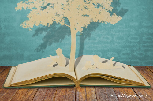 読書する男の子と女の子