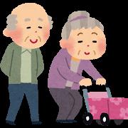 社会福祉士に向いている人 老人