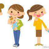託児所のある通信制大学。社会福祉士になりたい子育てママお役立ち情報。