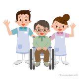 千葉にある社会福祉士養成施設・専門学校