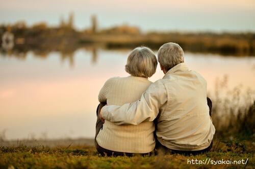 いつまでも仲良しな老夫婦